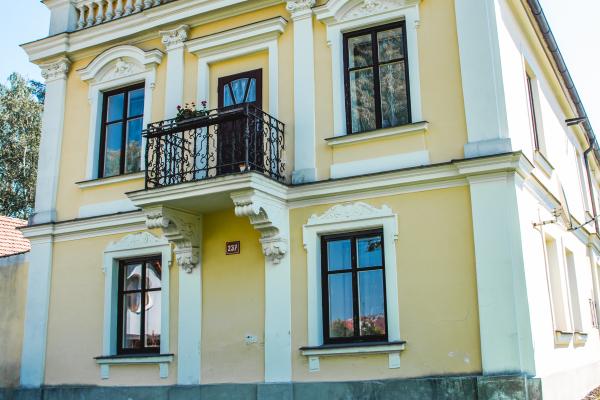 Fotografie k Dům Čeňka Holase