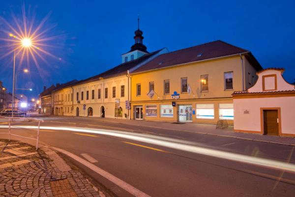 Fotografie k Bývalá radnice
